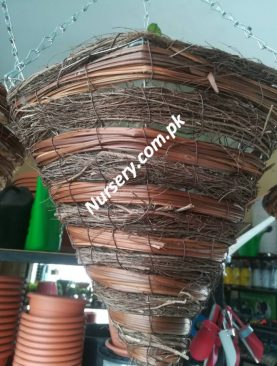 Cone Shaped Hanging Basket -Imported